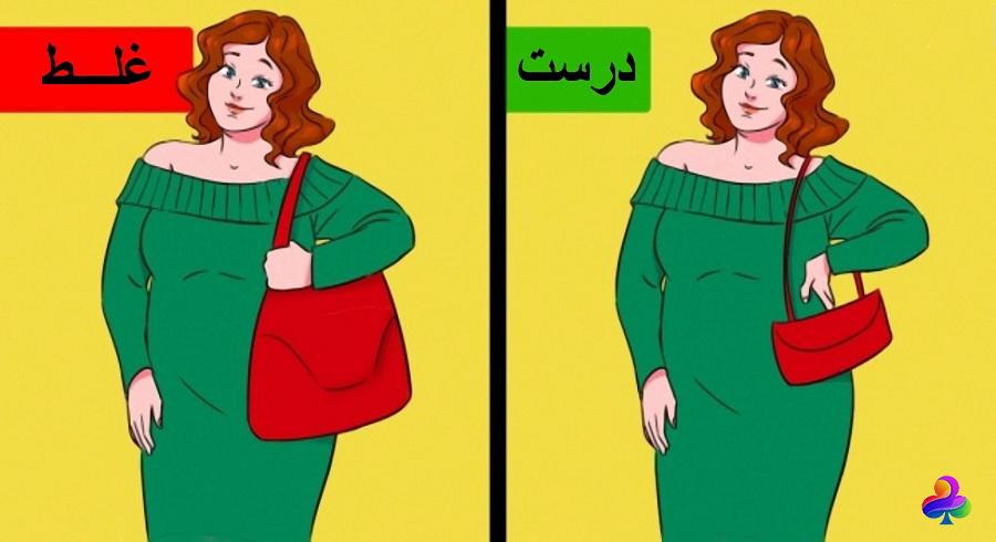 راهنمای انتخاب کیف براساس فرم بدن
